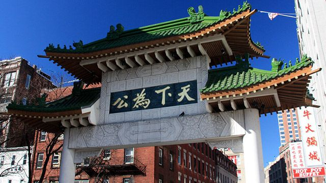 The entrance to Boston Chinatown